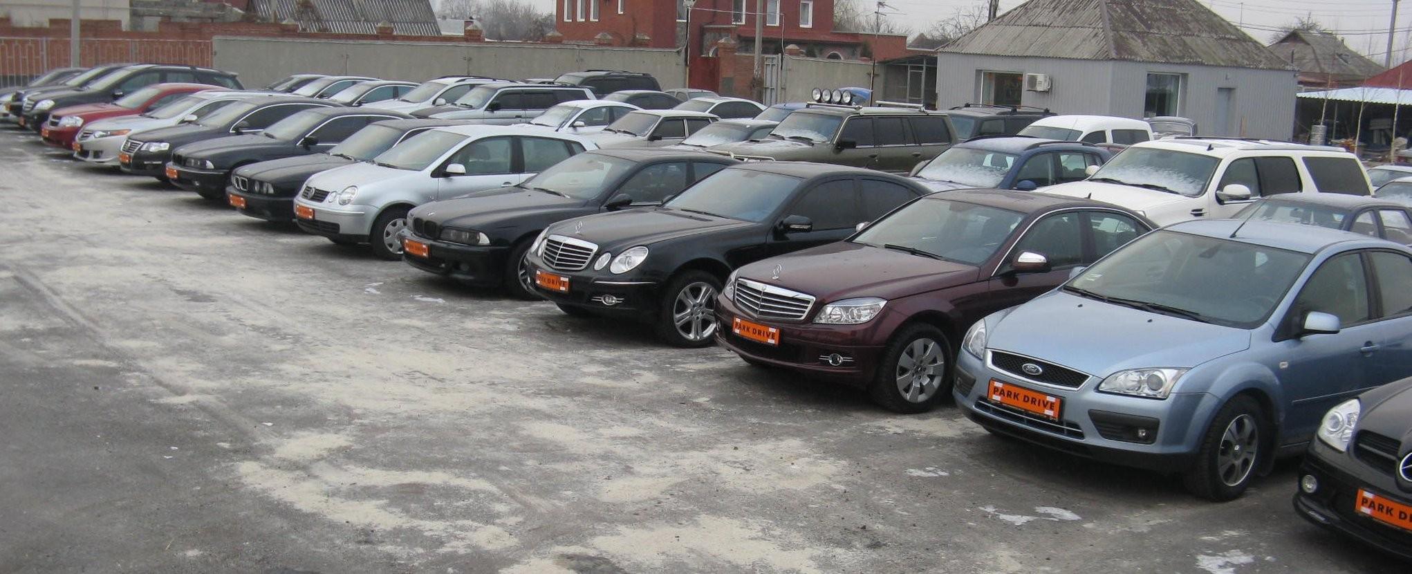 тему продаж бу авто в москве новгородском княжеском